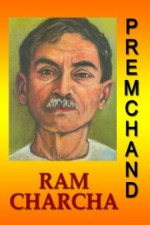 Ramcharcha (Hindi)