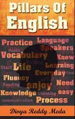 Pillars of English