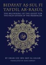 Bidayat As-Sul Fi Tafdil Ar-Rasul: The Beginning of the Quest for the High Esteem of the Messenger