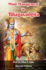 Mind management in Bhagavadgita