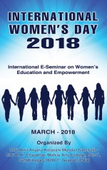 International Women's Day-2018: International E-Seminar on Women's Education and Empowerment