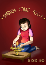 Hanukkah Counts Too!