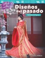 Arte y cultura: Diseños del pasado: Partición de figuras: Read-along ebook