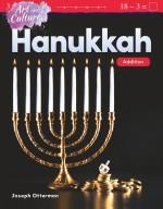 Art and Culture: Hanukkah: Addition: Read-along ebook