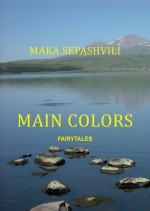 Main Colors: Fairy Tales