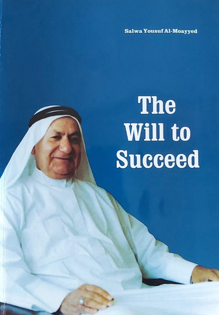The Will to Succeed By Salwa Yousuf Al-Moayyed