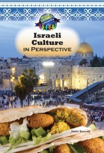 Israeli Culture in Perspective