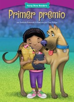 Primer premio: Read Along or Enhanced eBook