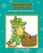 Querido dragón va al mercado: Read Along or Enhanced eBook