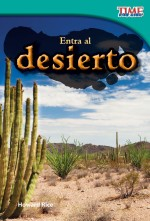 Entra al desierto: Read Along or Enhanced eBook