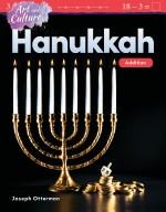 Art and Culture: Hanukkah: Addition: Read Along or Enhanced eBook