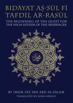 Bidayat As-Sul Fi Tafdil Ar-Rasul: The Beginning of the Quest for the High Esteem of the Messenger
