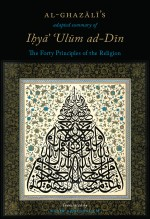 Al-Ghazali's adapted summary of Ihya Ulum al-Din: The Forty Principles of the Religion