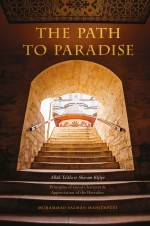 The Path to Paradise: Principles of Good Character & Appreciation of the Hereafter (Allāh Ta'āla se Sharam Kījiye)